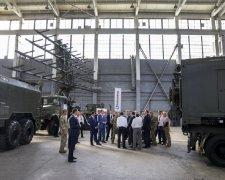 оборонний завод
