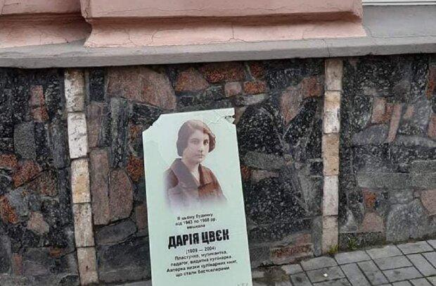 """Во Франковске вандалы надругались над памятью о легендарной женщине: """"Висела много лет"""""""