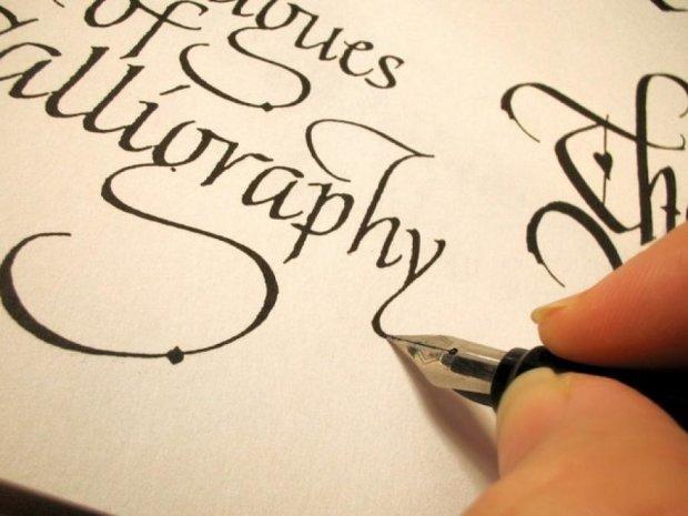 Искусственный интеллект научили каллиграфии (ВИДЕО)