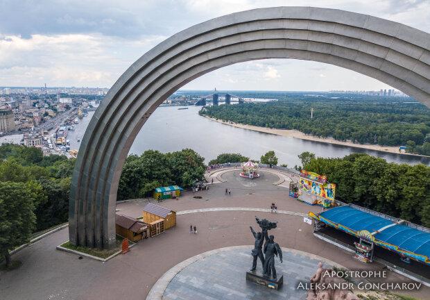 Погода в Києві 18 серпня: літо повертається, але не поспішайте роздягатися