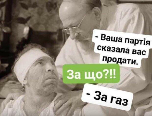 """Украину """"накрыло"""" фотожабами о Брагаре, газе и собаке: забавная подборка"""