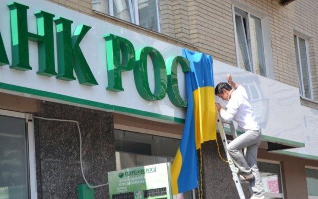 СМИ назвали нового главу Сбербанка в Украине