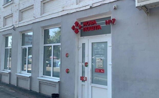 Новая почта, фото: Знай.ua