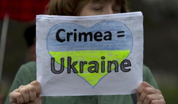 Россия может вернуть Крым - политолог