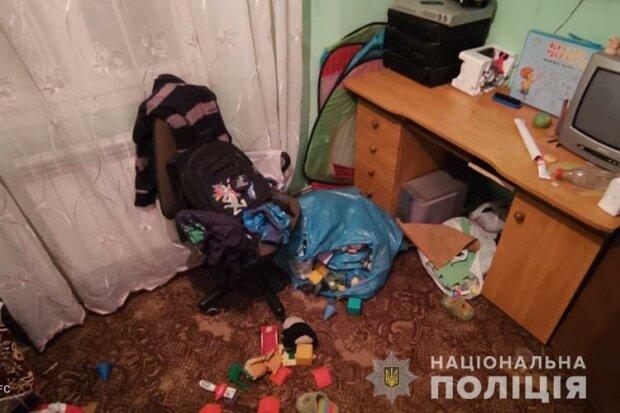 Кімната хлопчика / фото: ГУНП