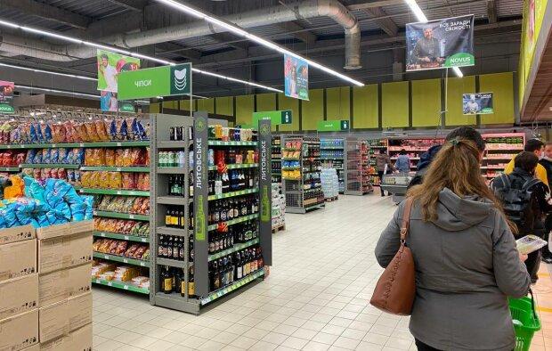 Супермаркет, фото: Знай.uа