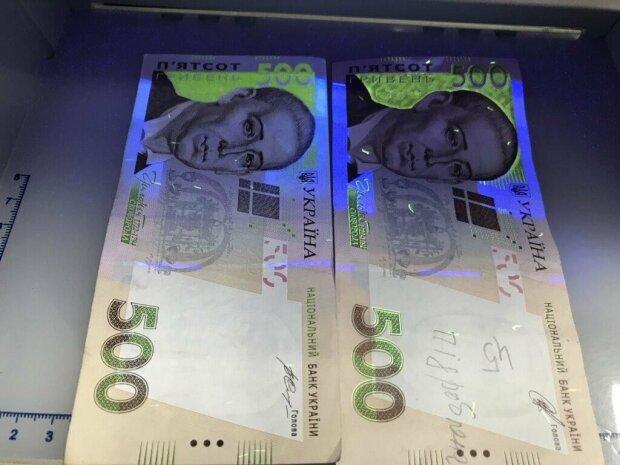 Фальшиві 500 гривень