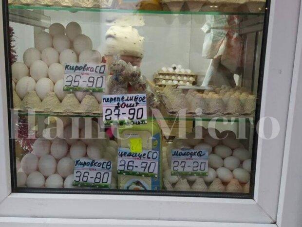 """ціни на курячі яйця, фото: """"Наше Місто"""""""