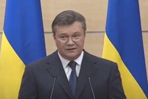 Виктор Янукович: источник: YouTube