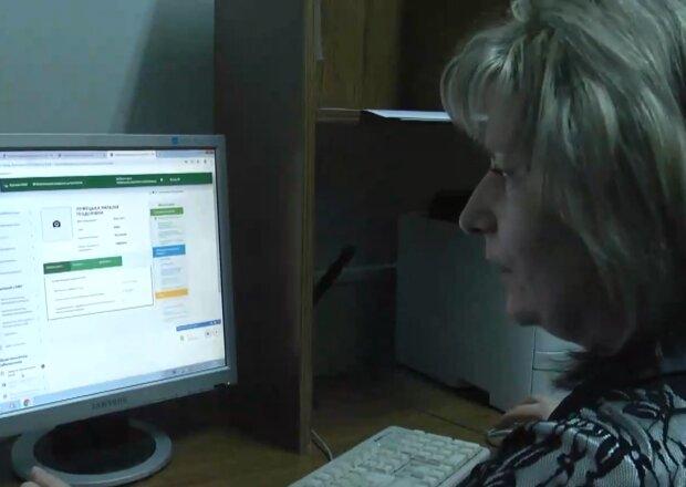 Нарахування пенсії, фото: кадр з відео