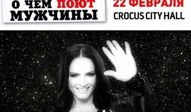 Стало відомо, хто з українських співачок поїде до Росії вітати окупантів