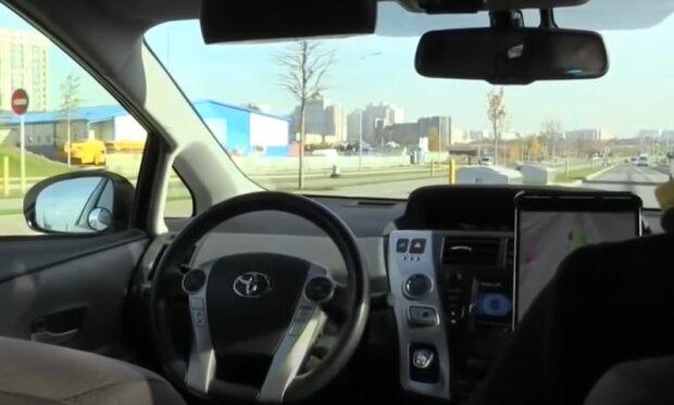 На чому будуть їздити люди через 50 років, скріншот: YouTube