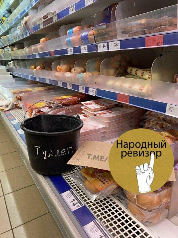 """""""АТБ"""" в Харкові, Telegram-канал """"Народний ревізор"""""""