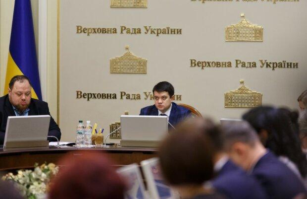 Разумков виступив з траурною промовою і співчуттям: відео