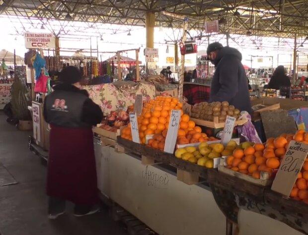Ринок, скріншот відео