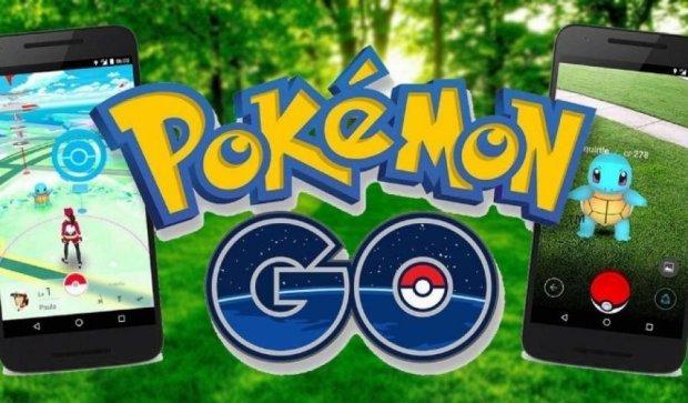 Pokemon Go ледь не лишила дитину сиротою