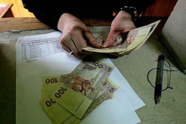 Зарплата українців зросла на 15 відсотків