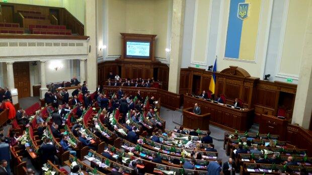 Верховна Рада, фото: Знай.uа