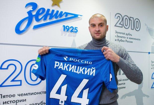 Легенды сборной Украины раскритиковали переход Ракицкого в Зенит