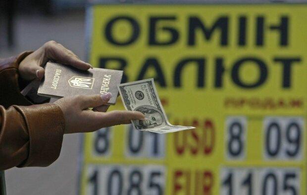 Курс гривні приготувався дивувати українців