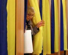 вибори в Україні