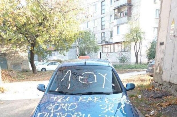 фото: ТипичнОЕ ХТЗ Харьков