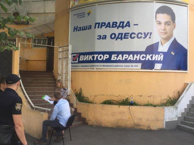 Начбезопасности Баранского угрожает одесситам за выявленный подкуп