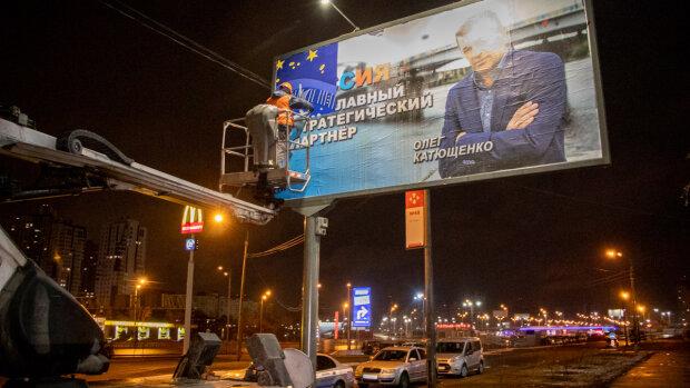 У Києві знесли скандальні борди Путіна, хто ховається за провокацією