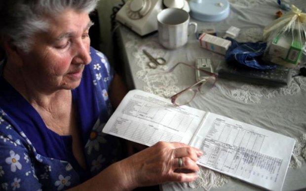 """Тарифы: Кабмин подготовил украинцам еще один """"сюрприз"""""""