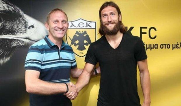 Чигринський став гравцем грецького клубу