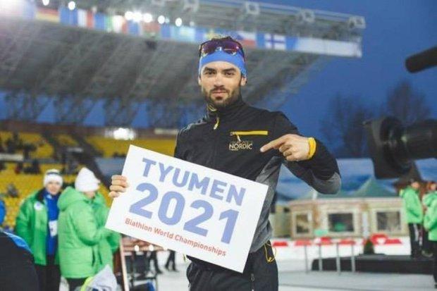 Росію позбавили права проводити чемпіонат світу-2021
