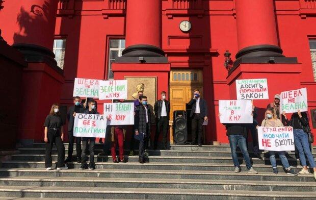 """Студенти КНУ повстали проти """"слуг"""" Зеленського: """"Червоний - колір сорому"""""""
