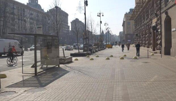 Київ, скріншот з відео