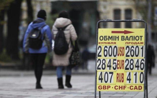 Курс валют на 16 липня: гривня пошила в дурні долар і євро
