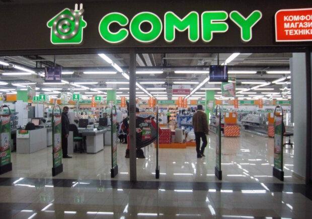 Comfy, фото з вільних джерел