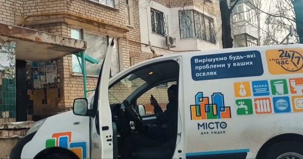 Под Запорожьем чиновники смыли 9 миллионов в унитаз