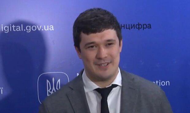 Михайло Федоров, скріншот: YouTube