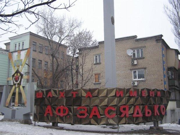 ДНРовцы арестовали директора шахты им.Засядько