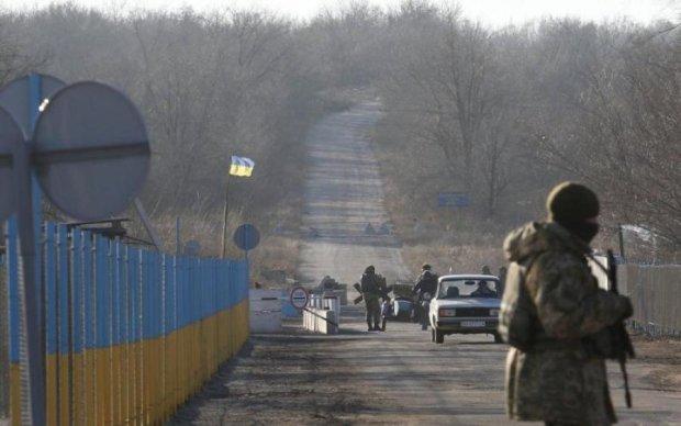 Зі святом, гондураси: росіянам приготували ще один сюрприз