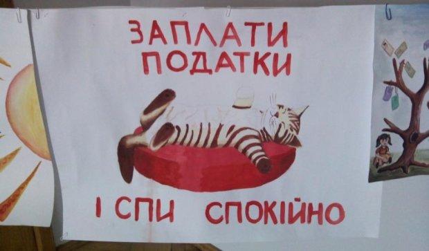 Украинцам подсунули новые налоги