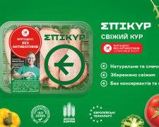 В Україні розвивають виробництво курятини без антибіотиків
