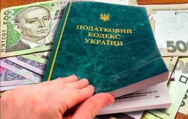 Асоціація платників податків України відзначила двадцятиріччя, відео