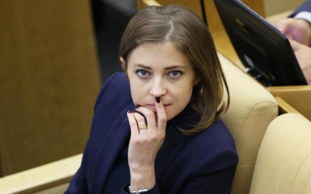 Няш-мяш, Крым ваш: Поклонская заявила о возвращении полуострова Украине
