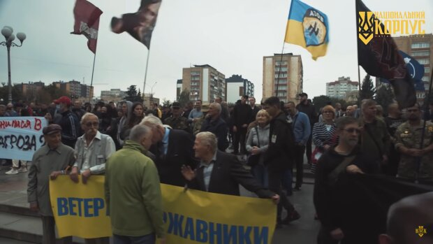 Протестна акція Нацкорпусу