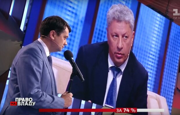 """Бойко пригрозив Разумкову бунтом у парламенті: """"Питання буде поставлено руба"""""""