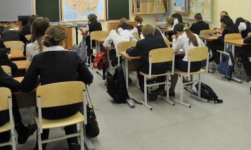 Ученики элитной гимназии зверски надругались над одноклассницей из-за долга в 10 гривен: били ногами по голове