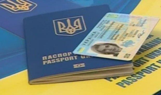 Уряд виділив 50 млн гривень на виготовлення карток українця