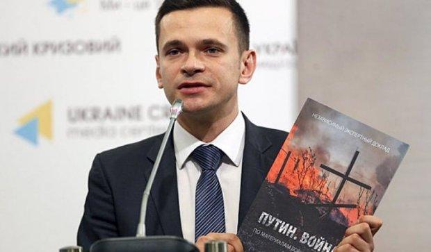 Ілля Яшин презентував у Києві доповідь Нємцова