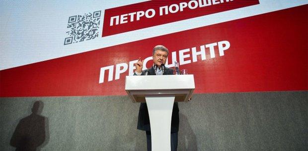 Стало відомо, чим займеться Порошенко після поразки: максимальний розкол