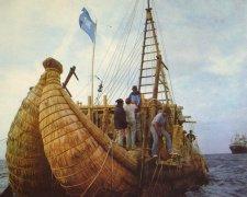 подорож на папірусному човні